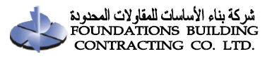 Foundations Building Contracting Co. Ltd.